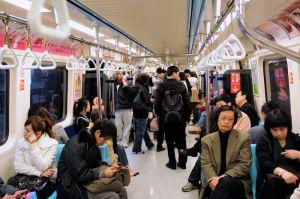 Taipe Subway, Taiwan (2009)