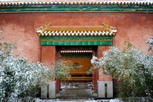 Beijing, China (2011)