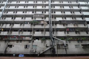 Xiamen, China (2009)