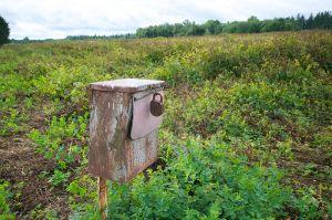 Letterbox with Lock (Latvia)