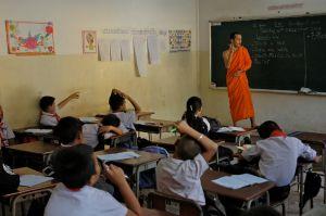 Teacher and Pupils (Laos, 2007)