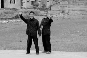 The Terrible Twins (China, 2008)
