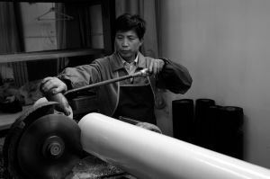 Factory Worker (China, 2008)