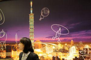 Taipei 101 Tower (Taiwan, 2008)