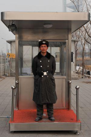 The Guard III (Beijing, 2011)