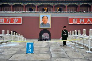 Guarding the Forbidden City (Beijing, 2011)